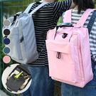 【32510】多功能大容量防水旅行雙肩後背包 收納包 行李包 (5色可選)