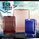 29吋行李箱 旅行箱-E58《熊熊先生》