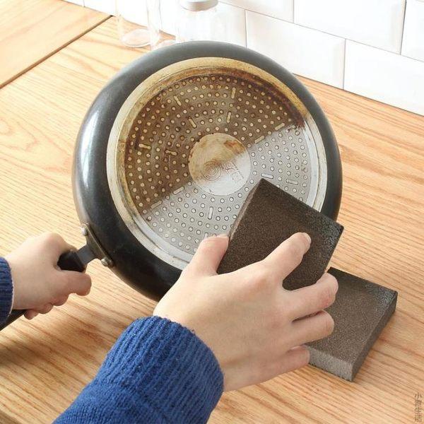 除垢金剛砂海綿擦 廚房清潔除銹去污漬鍋擦清潔海綿LJL-1688