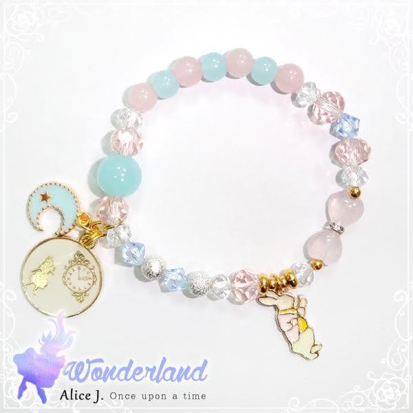 粉嫩戀愛運 愛麗絲的奇幻世界能量粉藍水晶手鍊