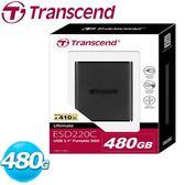 Transcend 創見 ESD 220C 行動固態硬碟 480G ( 外接 SSD )