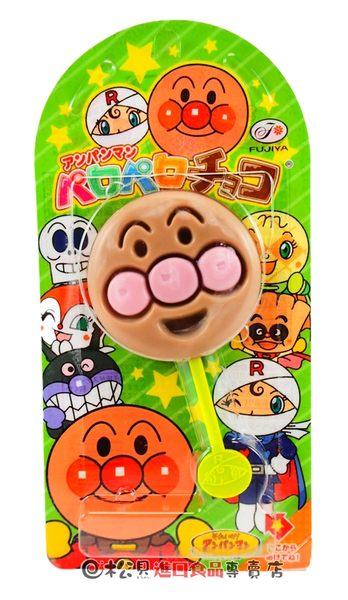 《松貝》不二家麵包超人巧克力棒12g【4902555164199】cd15