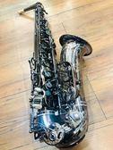 凱傑樂器 KJ VINING ALTO 中音 薩克斯風 全鍍黑鎳漆