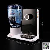飲水機 魔凡咕嘟3秒速熱式飲水機家用小型迷你桌面台式即熱式燒水快沖奶 MKS霓裳細軟
