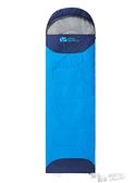 牧高笛睡袋大人戶外露營冬季加厚保暖成人室內防寒單人便攜睡袋XY ATF 夏季新品