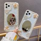 IPhone12 iPhone11 Pro Max 12mini SE2 XS Max IX XR i8 i7 Plus i6S 花鏡珍珠 蘋果手機殼 水鑽殼 訂製