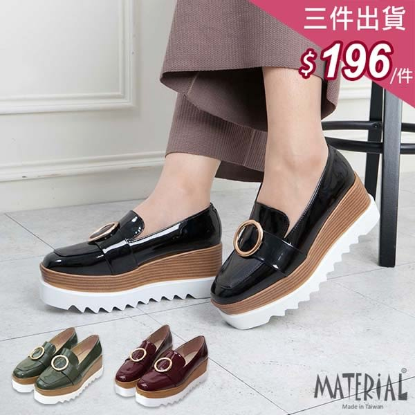 休閒鞋 亮面大圓扣鬆糕厚底鞋 MA女鞋 T5250