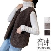 EASON SHOP(GW9504)韓版純色毛絨絨羊羔毛雙口袋前排釦圓領無袖開衫馬甲背心女上衣服外搭衫衛衣加厚
