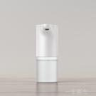 自動感應泡沫型洗手機兒童洗手液器替換實用禮品 一米陽光