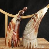 牛角梳-雪海牛角天然牛角梳按摩洗頭梳抓經絡梳大齒寬齒梳子 現貨快出