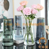創意簡約北歐描金透明玻璃花瓶干花瓶客廳花器擺件裝飾【宅貓醬】