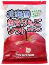 《松貝》北海道蘋果軟糖120g【4903...