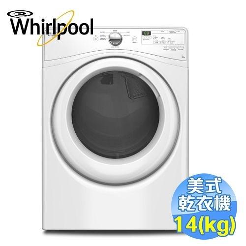 惠而浦 Whirlpool 14公斤電能乾衣機 WED75HEFW