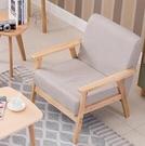 沙發 小戶型簡易沙發單人椅經濟型北歐簡約現代布藝日式雙人客廳出租房TW【快速出貨八折鉅惠】