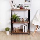 三層櫃 置物架 展示櫃 書櫃 收納櫃  ...