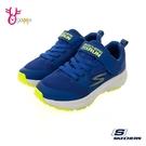 Skechers童鞋 男童運動鞋 輕量運動鞋 GORUN CONSISTENT 記憶鞋墊 跑步鞋 慢跑鞋 魔鬼氈 V8291#藍色