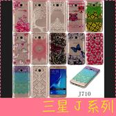 【萌萌噠】三星 Galaxy J7 J5 J3 (2016)  新款高透透明 彩繪花卉彩虹馬保護殼 全包矽膠軟殼 手機殼