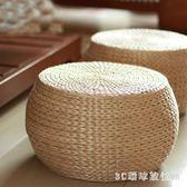 家用草編坐墩換鞋凳榻榻米圓凳客廳矮凳實木板凳沙發凳墩子    XY3853  【3c環球數位館】