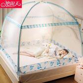 蒙古包蚊帳三開門1.8m床雙人家用有底拉鏈支架WY【快速出貨好康八折】