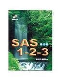 (二手書)SAS 1-2-3