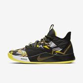 Nike PG 3 EP [AO2608-900] 男鞋 運動 籃球 休閒 回彈 輕量 包覆 緩震 舒適 黑黃