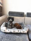 狗窩冬季泰迪寵物墊子小型中型大型犬金毛狗狗用品床貓窩冬天 YYP