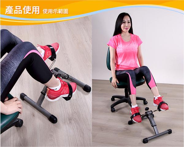 《弧角》折疊式手足腳踏器/室內健身車/迷你單車/腿部訓練器