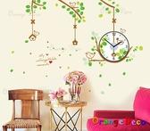 壁貼【橘果設計】鳥巢 靜音壁貼時鐘 掛鐘 不傷牆設計 牆貼 壁紙裝潢