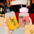 可愛簡約磨砂水杯韓版便攜玻璃杯水壺【小獅子】