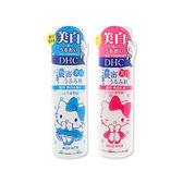 DHC 濃密美白化粧水180ml/乳液150ml 兩款可選【小三美日】Hello Kitty限定版