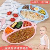 寶寶硅膠餐盤創意一體式幼兒卡通無毒防摔飯盤家用兒童餐具分格盤