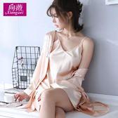 韓版夏季冰絲睡袍女士吊帶絲綢睡衣女絲質兩件套睡裙家居服兩件套 衣櫥の秘密
