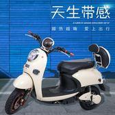 電瓶車 小龜王電動車電摩60V72V男女成人踏板助力自行車摩托車電瓶車 igo  玩趣3C