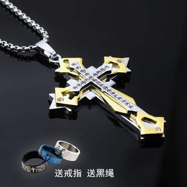鈦鋼十字架項鍊正韓男士項鍊聖經十字吊墜個性霸氣潮項鍊男配飾 K-shoes