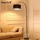釣魚燈落地燈led遙控北歐創意簡約客廳書房臥室床頭護眼立式台燈 小時光生活館