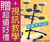 ►全台到府安裝◄ 樂蘭Roland TD-1K 贈超值好禮 電子鼓 爵士鼓 TD1K td4kp tk404 DTX450K