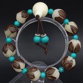 菩提根花根菩提子手串 蓮花手鏈佛珠飾品開光文玩男女款念珠飾品  青木鋪子