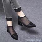 網靴 優質軟皮中跟粗跟新款網靴鏤空低跟網紗透氣舒適尖頭涼鞋女短靴子 快速出貨