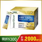 白蘭氏 木寡醣+乳酸菌粉狀優敏60入/盒...