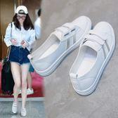夏季新款小白鞋女鞋百搭淺口懶人帆布鞋韓版魔術貼一腳蹬白鞋 時尚潮流