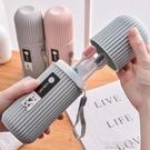漱口刷牙杯子簡約牙缸牙膏套便攜式旅行套裝情侶牙刷盒牙具收納盒
