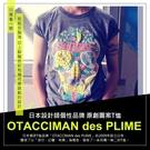 摩達客-日本空運OTACCIMAN des PLIME原創設計品牌-骸骨之蛙灰底-立體發泡印花短袖T恤-窄版