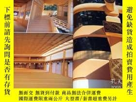 二手書博民逛書店Design罕見of Japanese traditional master builder book japan