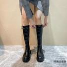 大碼馬丁靴粗腿大筒圍騎士靴女長筒靴子高筒靴女【時尚大衣櫥】