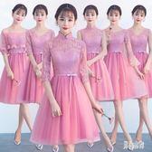 粉色伴娘服短款2019新款韓版冬季姐妹團晚禮服裙修身畢業小洋裝女 DN21582『男神港灣』