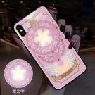 蘋果 X/Xs Xs Max保護套 美少女戰士IPhone 11手機殼 可愛卡通蘋果6/7/8/XR手機殼 來電發光蘋果11手機套