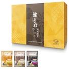 呷七碗 健康沖調禮盒 21入/盒