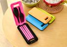 環保餐具組 便攜摺疊餐具 筷子 勺子 叉子 學生餐具組