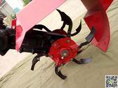 新款手扶拖拉機開溝器農用齒輪傳動開溝器手扶開溝器果園開溝器 igo摩可美家