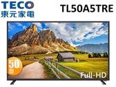 ↙0利率↙TECO 東元 50吋FHD TST調校 廣視角 低藍光LED液晶電視 TL50A5TRE【南霸天電器百貨】